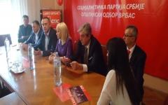 Антић: Пуна подршка Главног одбора локалном СПС-у