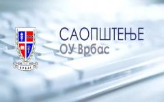 Избори за савете МЗ заказани за 31. децембар